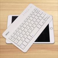 B7-9 bluetooth bezdrôtová klávesnica na tablety a mobily - biela
