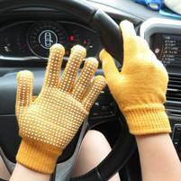 GX protišmykové rukavice - žluté