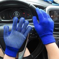 GX protišmykové rukavice - modré