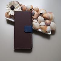 Duocolor PU kožené puzdro na mobil Nubia Z11 - hnedé