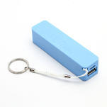 2600mAh externí baterie Power Bank - modrá - 1/6