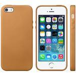 Gélový obal s textúrou na iPhone 5 a 5s - oranžový - 1/5
