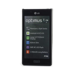 Drahokamové puzdro pre LG Optimus L7 P700- červené - 2