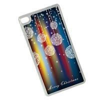 Vianočné edice gélových obalov na Huawei Ascend P8 - třpytivé baňky - 2/2