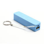2600mAh externí baterie Power Bank - modrá - 3/6
